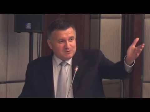 Арсен Аваков/Arsen Avakov