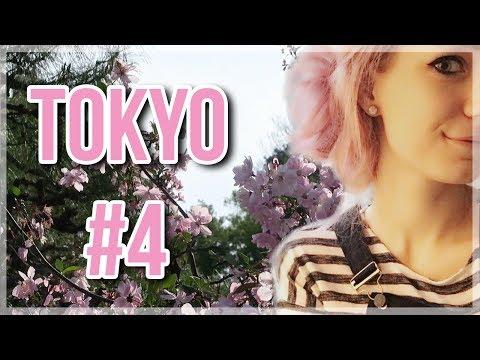 Shinjuku Gyoen am Sonntag | TOKYO VLOG #4