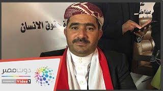 أحد ضحايا تعذيب الحوثيين: يغتصبون الأطفال بسجون صنعاء