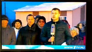 Президент Путин смеется над нанайцами