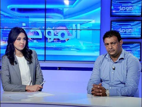 موجز أخبار الساعة 15:00 ليوم الخميس 13 سبتمبر 2018 -قناة نسمة
