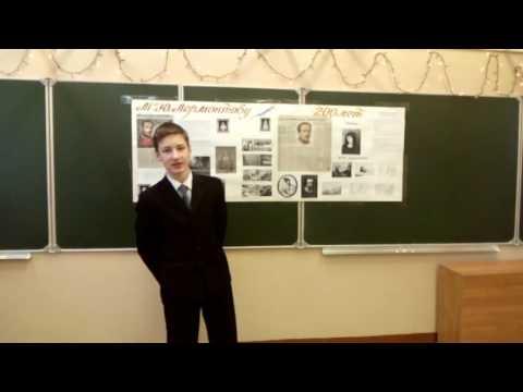 Рогозин Макар  Парус