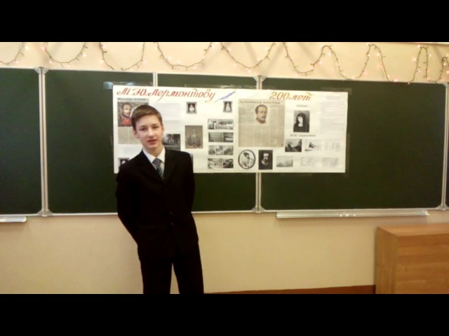 Изображение предпросмотра прочтения – МакарРогозин читает произведение «Парус (Белеет парус одинокий…)» М.Ю.Лермонтова