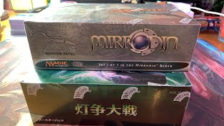 Mirrodin and Japanese WoTS OPENING!!!