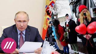 Акции в поддержку Навального в России. Что Путин ответил главредам СМИ. Импичмента Трампу не будет