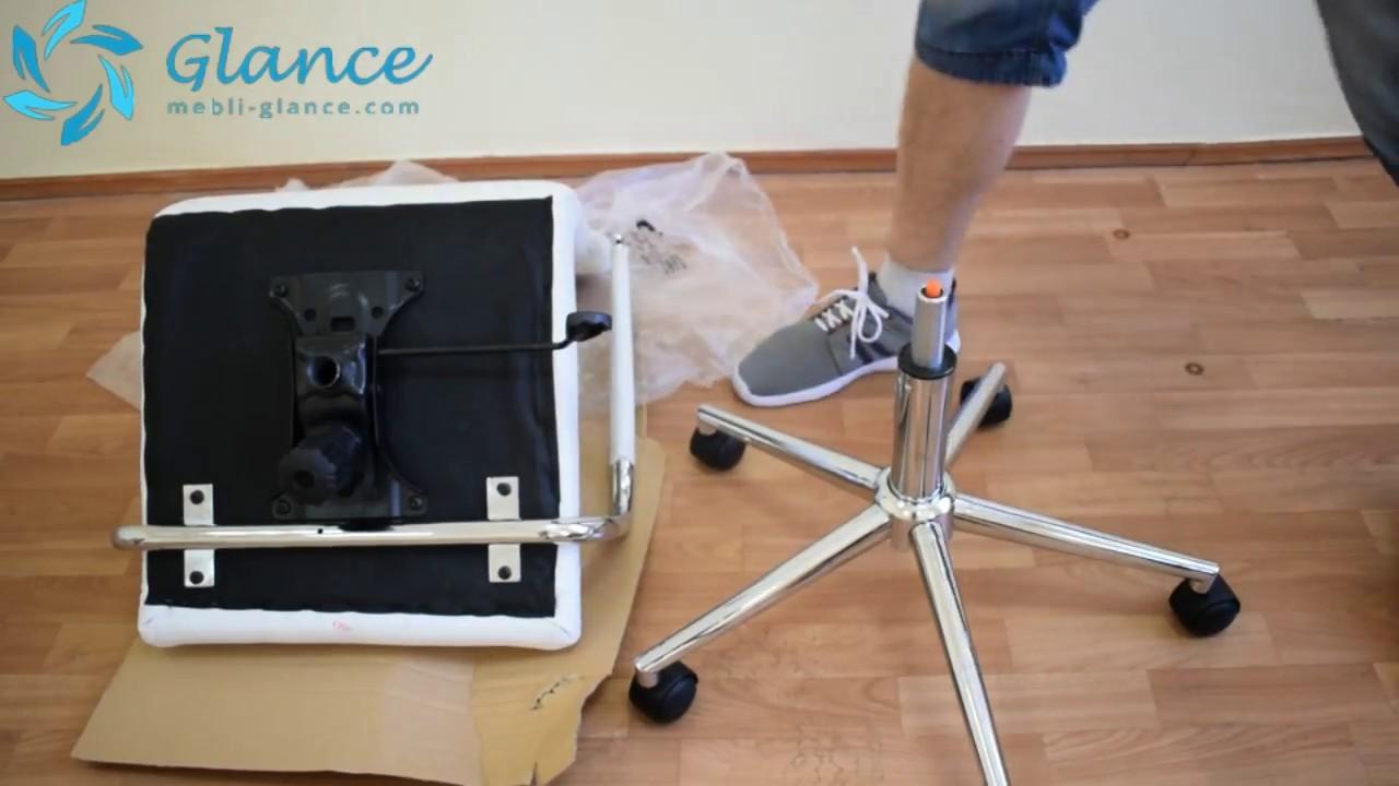 как разобрать колесики офисного стула - YouTube