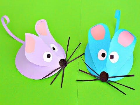 Как сделать Мышку из бумаги своими руками. Поделки из бумаги для детей