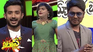 Patas Standup Ka Boss Latest Promo - 11th November 2019 - Anchor Ravi,Varshini - #Pataas