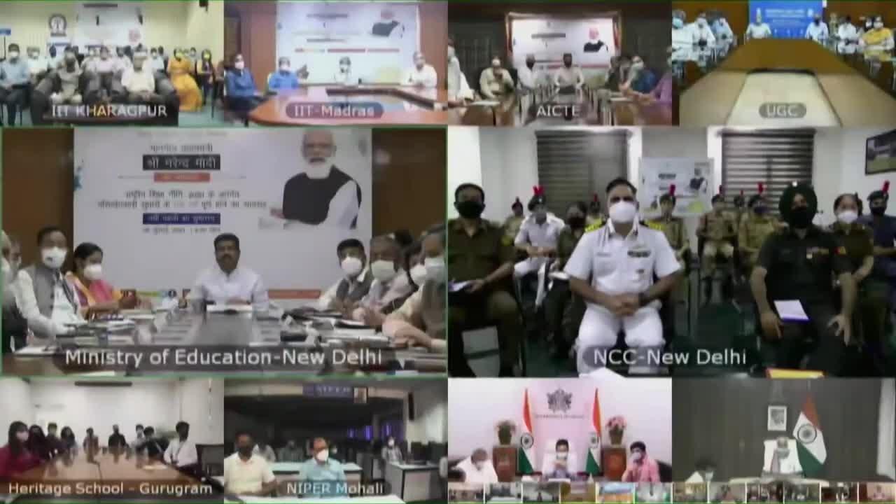 PM Modi का New Education Policy पर बड़ा ऐलान