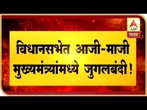 CM Uddhav- Former