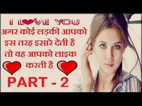 dating kya hoti h