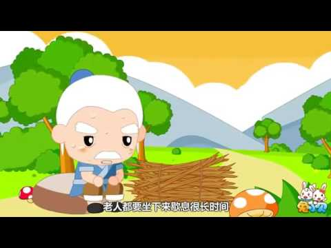 Học tiếng Trung qua phim hoạt hình có pinyin, phụ đề chữ hán.