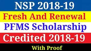 Fresh and Renewal Scholarship is being Credited for 2018-19 | PFMS ...