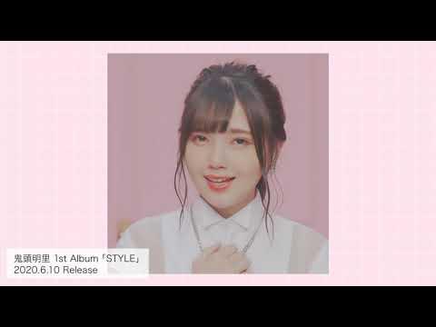鬼頭明里 1stアルバム「STYLE」収録曲 「23時の春雷少女」Music Video short ver.