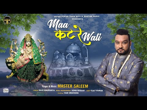 Maa Katre Wali || Master Saleem || Devotional Song 2020 || Master Music