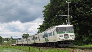 伊豆箱根鉄道 駿豆線 特急 踊り子105号 三島二日町~大場間通過