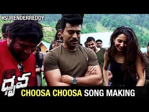 Dhruva Telugu Movie Songs | Choosa Choosa Song Making | Ram Charan | Rakul Preet | Surender Reddy