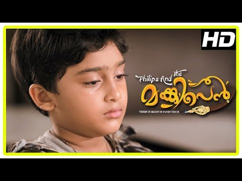 Philips and the Monkey Pen Movie | Best of Sanoop Scenes | Part 4 | Jayasurya | Joy Mathew | Remya