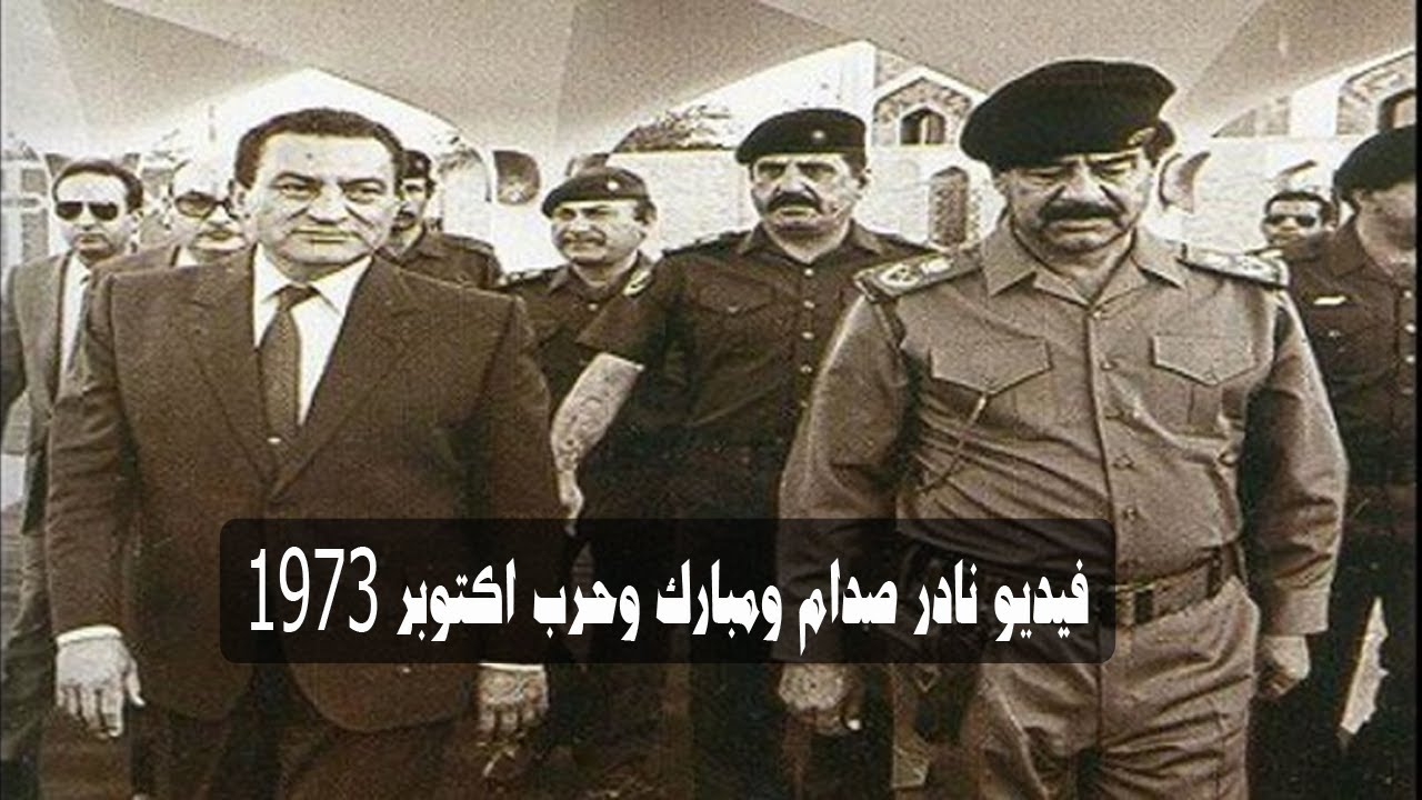 صدام حسين ودوره في حرب أكتوبر    هل كان صدام حسين والسادات على خلاف ؟  وصفه السادات بالمجنون فلماذا