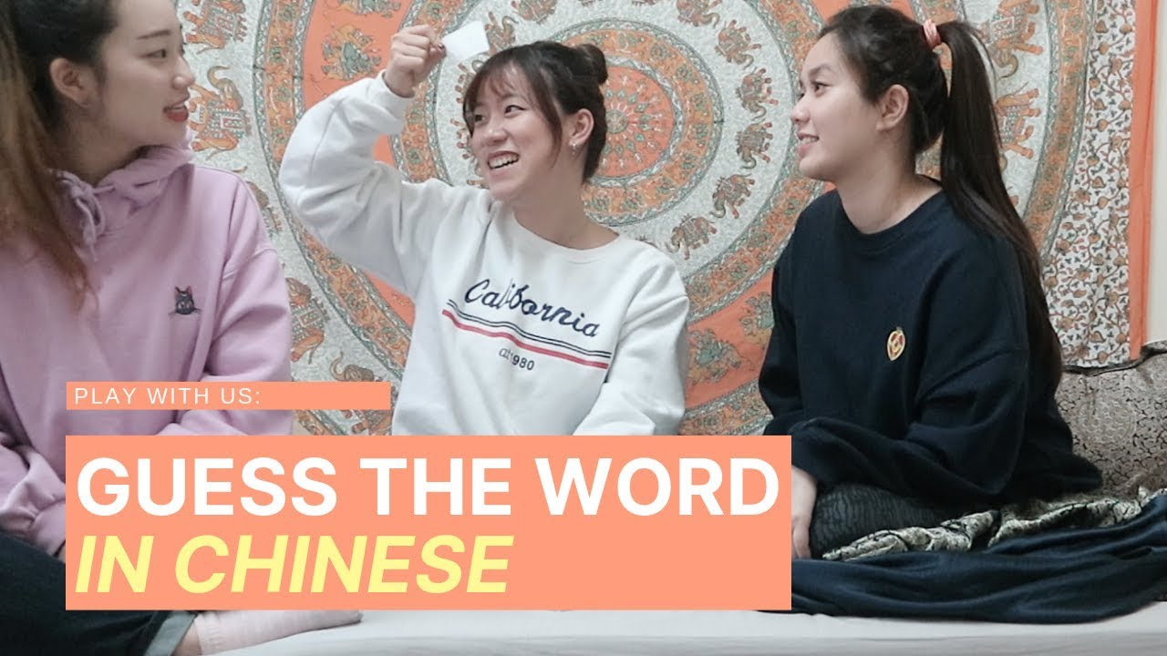 opportunità candele Calligrafia  Playing Guess the Word IN CHINESE?! - YouTube