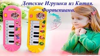 видео Детские музыкальные игрушки и инструменты