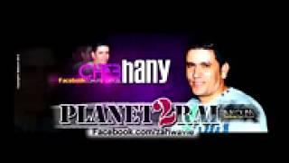 اغنية مسلسل يا الماشي في الليل    Cheb Hany jrit We ayiiit