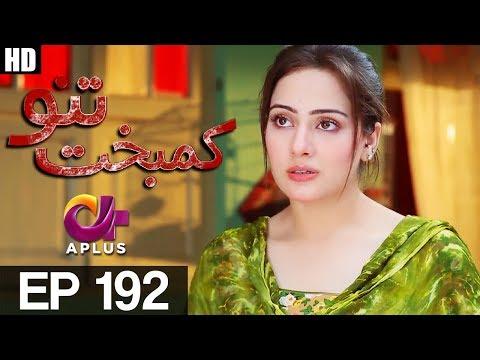 Kambakht Tanno - Episode 192 - A Plus ᴴᴰ Drama
