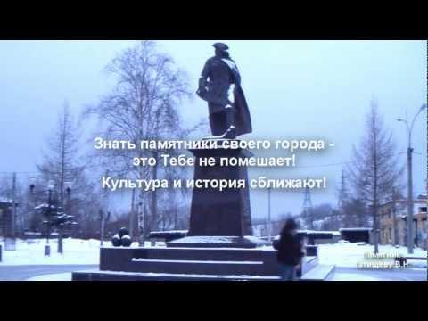Пермь, памятники, люди