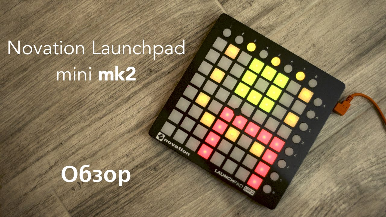 novation launchpad mini mk2 sound check youtube. Black Bedroom Furniture Sets. Home Design Ideas