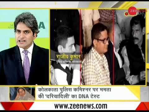 DNA analysis on Mamata Banerjee Vs CBI tussle