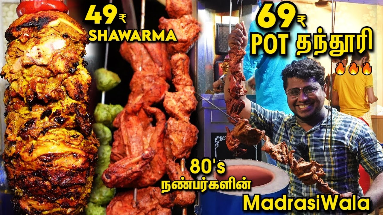80's நண்பர்களின் 69₹ Pot தந்தூரி தரும் MadrasiWala   Special Offer For Our Subscribers   Food Review
