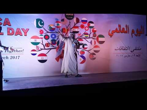UAE Performance at CUCU Global Day 2017 | City University College of Ajman
