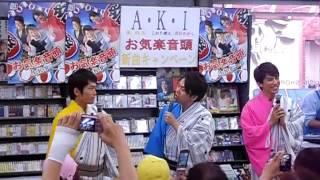 A・K・I - お気楽音頭