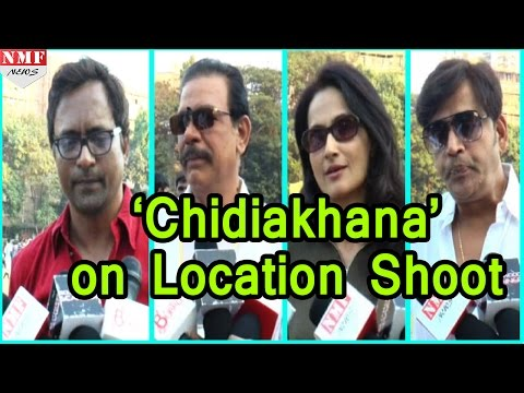 Climax Shoot Of Sport Film 'Chidiakhana' With Many Celebs|Prashant Narayan ,Govind