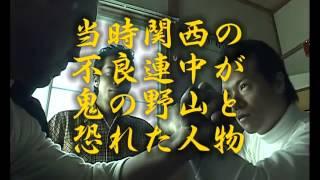チャンネル登録よろしくお願いたします。 昭和52年。大阪中の不良少年た...