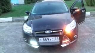 Видео от клиента ДХО для Ford Focus 3 двойные с поворотниками(Видео предоставлено клиентом нашего интернет магазина Александром Анатольевичем П. из Белгорода, номер..., 2016-04-27T09:02:31.000Z)