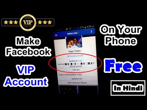 Facebook VIP account केसे बनाते है -full tutorial | sab kuch hindi