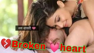 💔Main Tera Boyfriend Dj Remix Video Songh 2020 💔  | Hard  Bass Mix 💕 New 💕Heart💔 Broken 💔  Toching 💔
