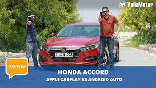 Honda Accord 2018 Long Term Review - Week 2 | YallaMotor.com