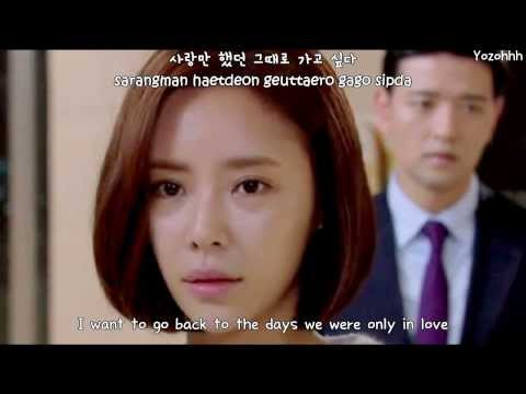 Kim Bo Kyung - I Want To Go Back FMV (Secret OST)[ENGSUB + Romanization + Hangul]