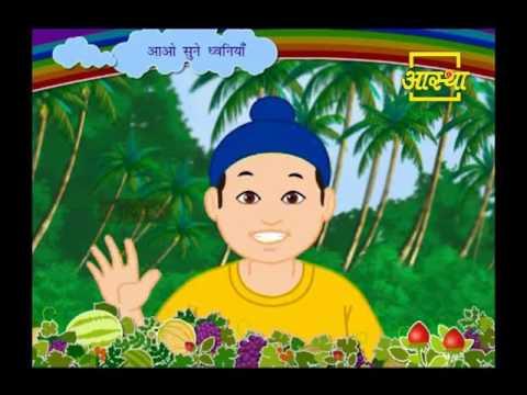 Khel Khel Mein Yog (Episode-10) | Swami Ramdev