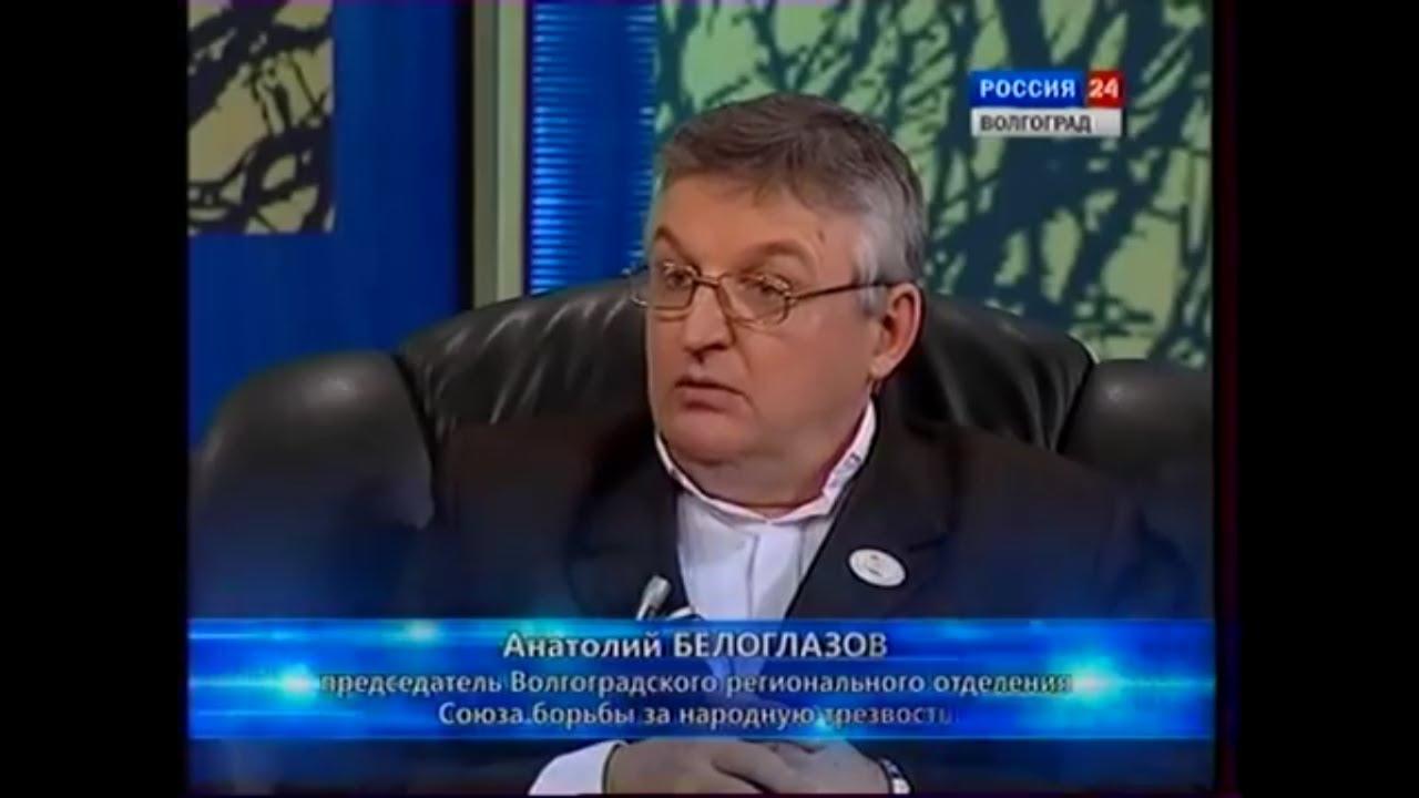Картинки по запросу Анатолий Иванович Белоглазов