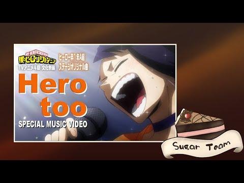 【Anime】 Hero too 【SugarTeam✩Rus.Cover】