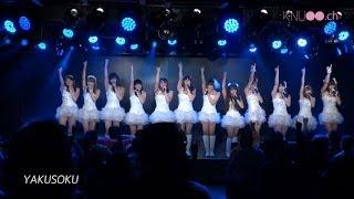 (2013.11.2 秋葉原) オフィシャルウェブサイト : http://knu.co.jp オフィシャルブログ : ameblo.jp/love-love-knu オフィシャルTwitter : https://twitter.com/KNUofficial.