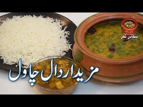 mazedaar-daal-chawal,-مزیدار-دال-چاول-rice-with-daal-moong-and-daal-masoor-(pk)