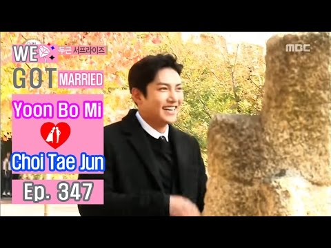 "[We got Married4] 우리 결혼했어요 - Chang-wook ""It's a pity because she's not my wife"" 20161112"