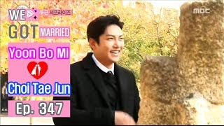we got married4 우리 결혼했어요 chang wook it s a pity because she s not my wife 20161112
