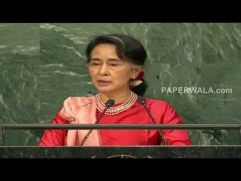 Myanmar Minister Aung San Suu Kyi Speech At UNGA | United Nations General Assembly 2016