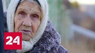 Время России. Документальный фильм Андрея Кондрашова - Россия 24