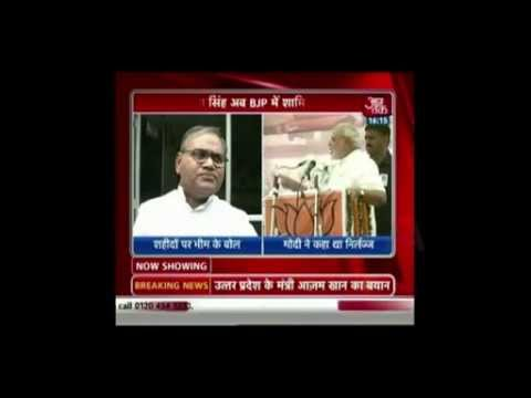 Watch PM Modi Called JDU Bhim Singh Nirlaz,who insulted Indian army's martyred Join BJP